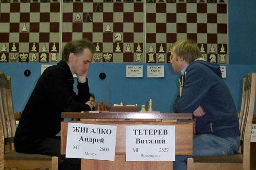 Картинки по запросу фото чемпионат Беларуси по шахматам